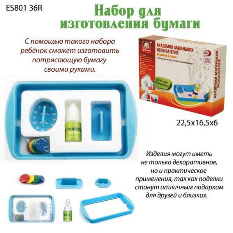 Академия мален.испытателей ES80136R (48шт) Набор для изготовл.бумаги,в кор. 22,5*6*16,5см