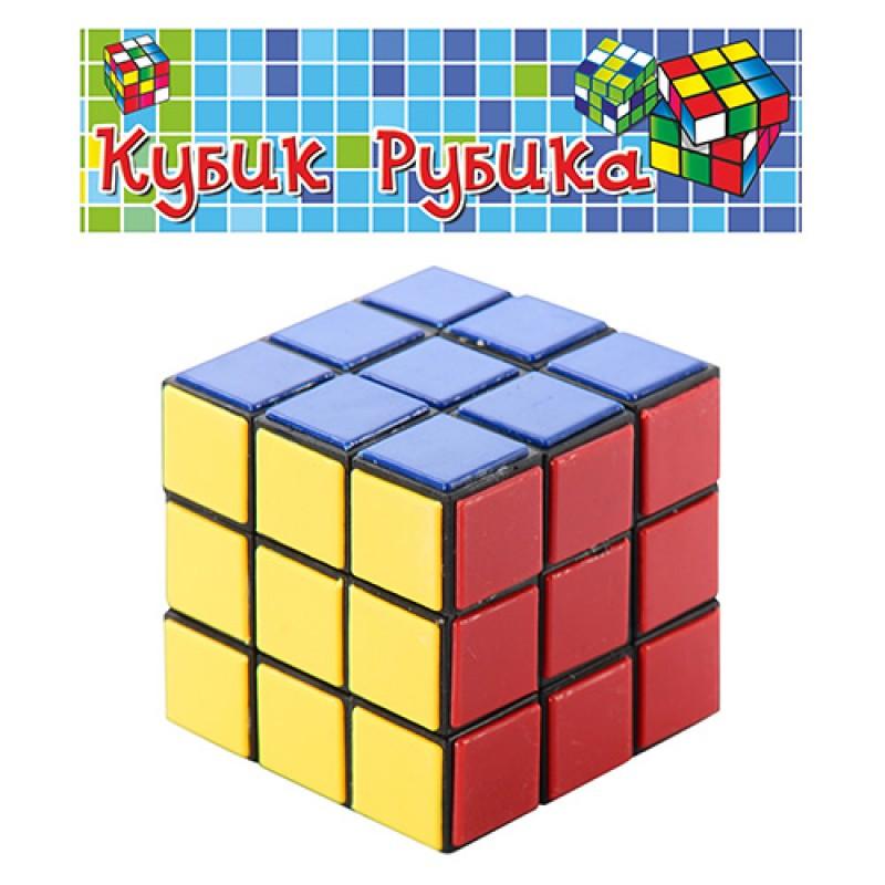Кубик Рубик 588 (288шт) в кульке, 5,5-5,5см
