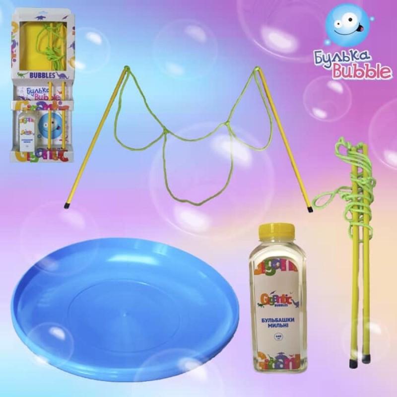 Іграшка дитяча бульбашки мильні 006