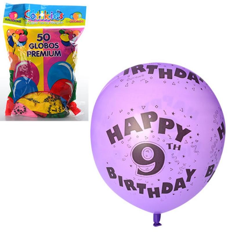 Шарики надувные MK 0717 (100шт) набор День рождения(цифры0-9),микс цветов,50шт в кульке,19-26-5см
