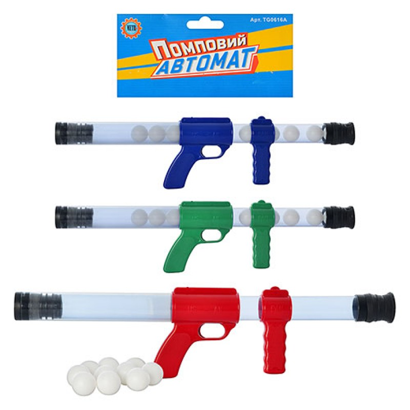 Автомат TG 0616 A (48шт) 53,5-13-4см, помповый, шарики 9шт, 3 цвета, в кульке, 16,5-63-4см