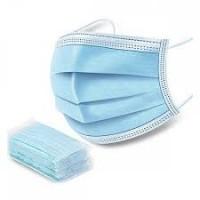 (ЗАКАЗ ПО 50-ШТ в уп ) Маски трёхслойные штампованные, одноразовые маски для лица с зажимом для носа